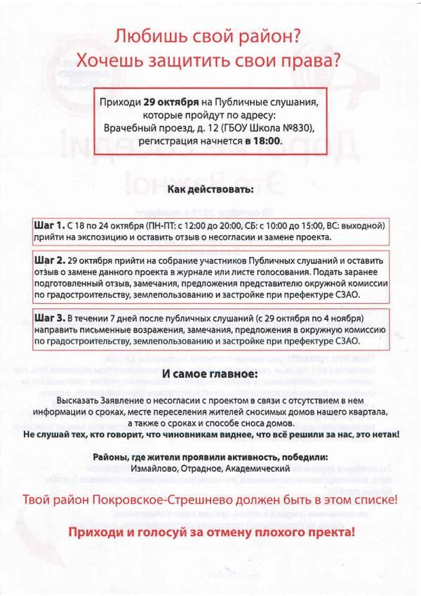 http://s7.uploads.ru/t/Yn0qU.jpg