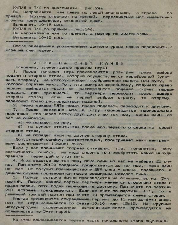 http://s7.uploads.ru/t/Z0eHA.jpg