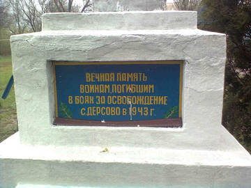http://s7.uploads.ru/t/Z3ybW.jpg