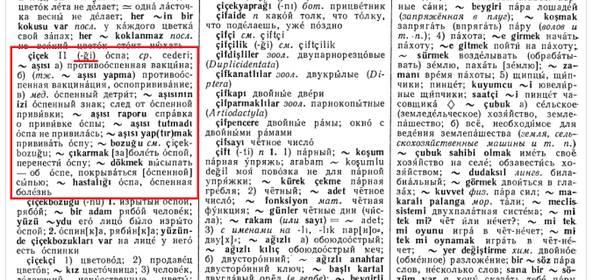 http://s7.uploads.ru/t/Z6TyG.jpg