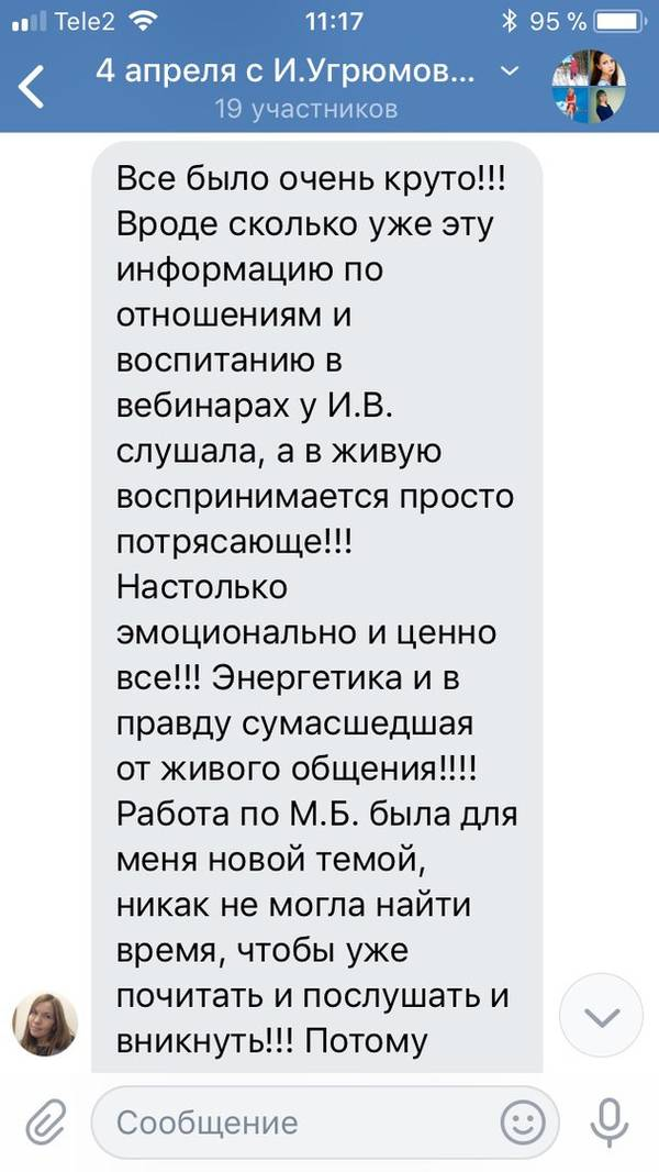 http://s7.uploads.ru/t/ZFscf.jpg