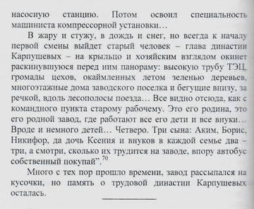 http://s7.uploads.ru/t/ZGmaU.jpg