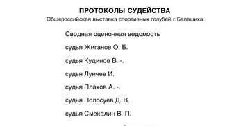 http://s7.uploads.ru/t/ZM6Xa.jpg
