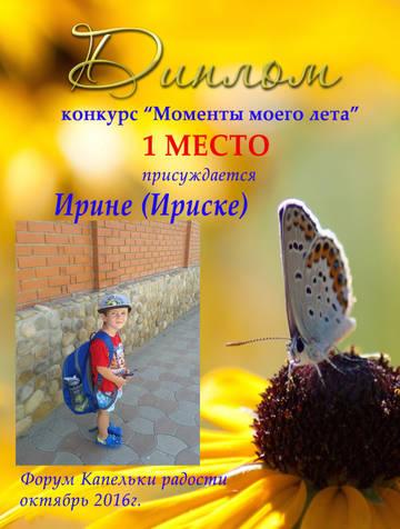 http://s7.uploads.ru/t/ZVuAR.jpg