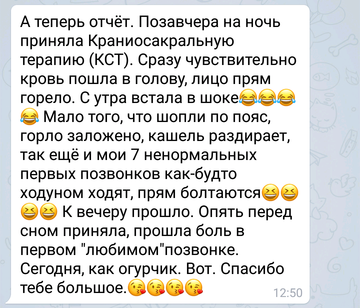 http://s7.uploads.ru/t/ZW8rE.png