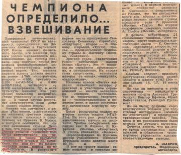 http://s7.uploads.ru/t/ZpNdK.jpg