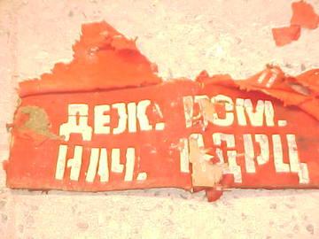 http://s7.uploads.ru/t/ZtrKR.jpg