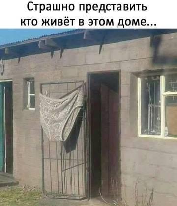 http://s7.uploads.ru/t/a1TY6.jpg
