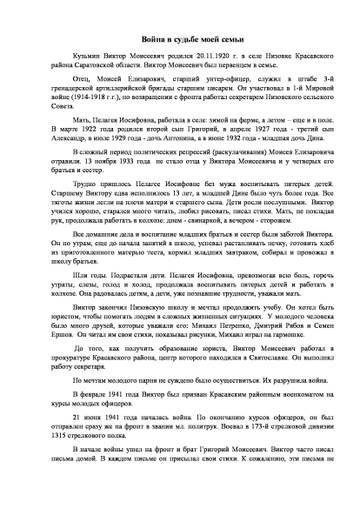 http://s7.uploads.ru/t/aHvTt.jpg