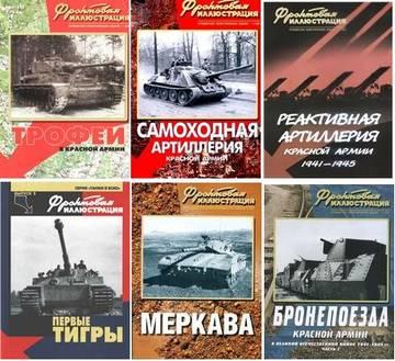 http://s7.uploads.ru/t/aXhUO.jpg