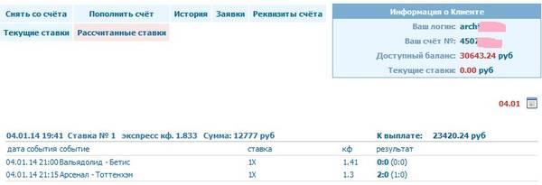 http://s7.uploads.ru/t/abup0.jpg