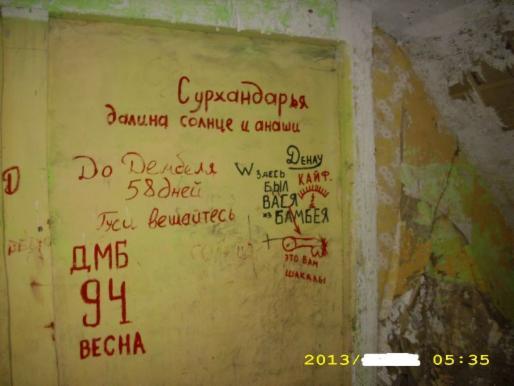 http://s7.uploads.ru/t/asfXK.jpg