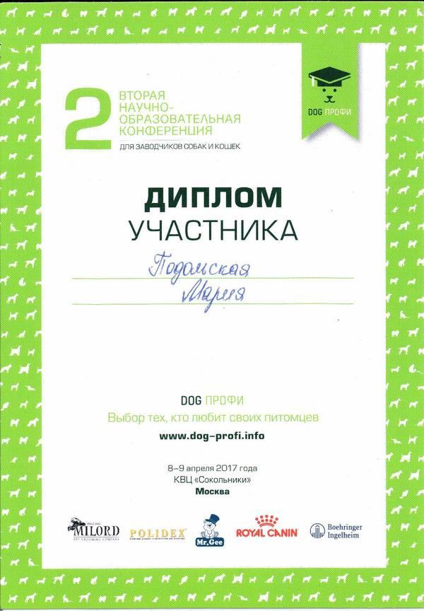http://s7.uploads.ru/t/b0i7u.jpg