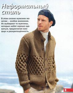 http://s7.uploads.ru/t/b90MK.jpg