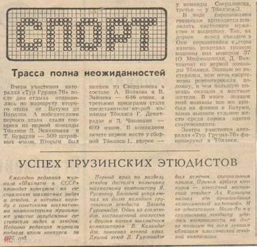 http://s7.uploads.ru/t/bKuy3.jpg