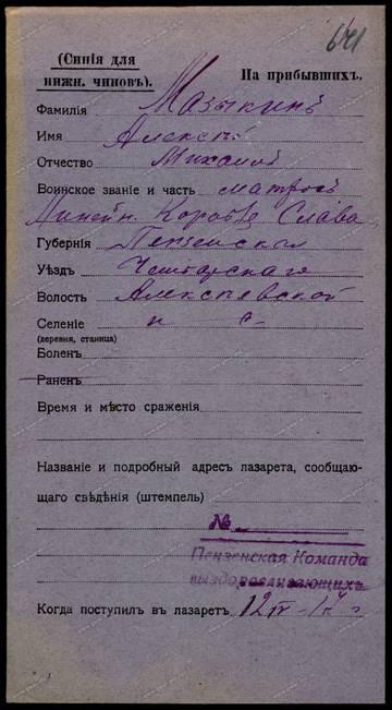 http://s7.uploads.ru/t/bMvsD.jpg