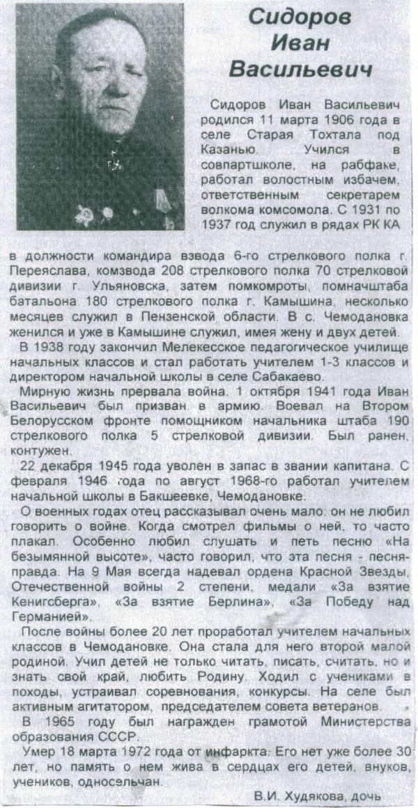 http://s7.uploads.ru/t/bSgA8.jpg