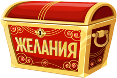 http://s7.uploads.ru/t/bZIPA.png