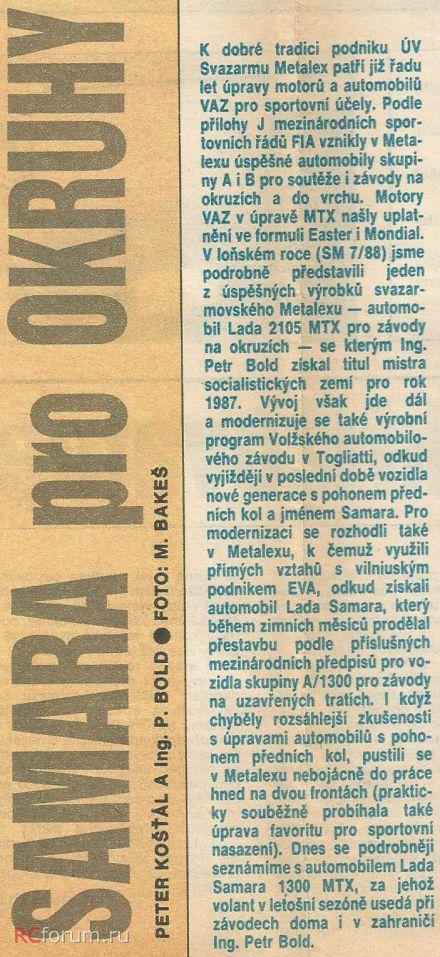http://s7.uploads.ru/t/bjnar.jpg