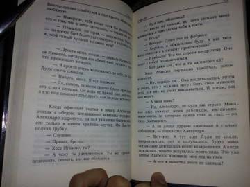 http://s7.uploads.ru/t/bocaC.jpg