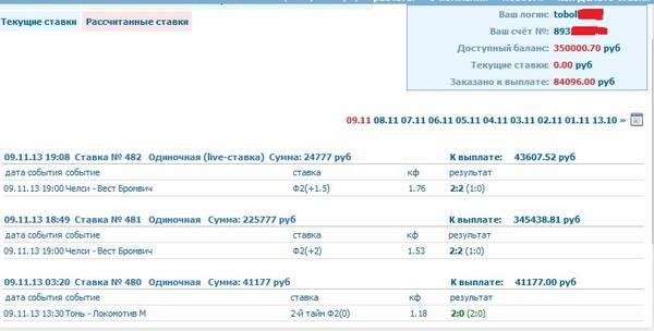 http://s7.uploads.ru/t/btBLV.jpg