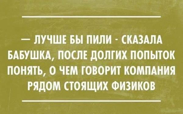 http://s7.uploads.ru/t/btCiY.jpg
