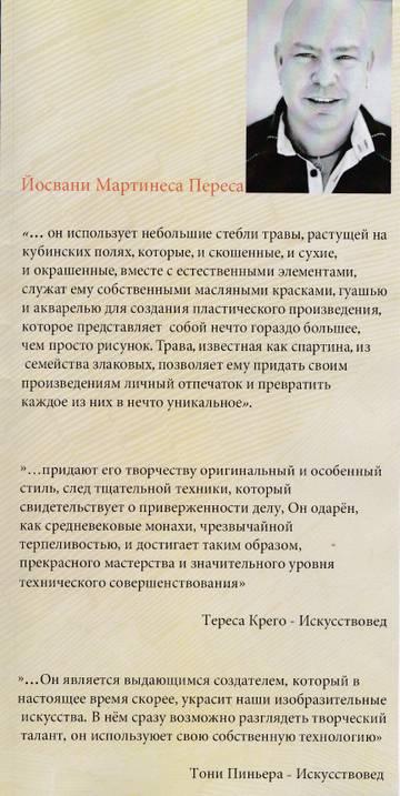 http://s7.uploads.ru/t/byk5f.jpg