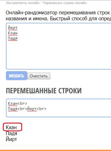 http://s7.uploads.ru/t/cH9hR.png