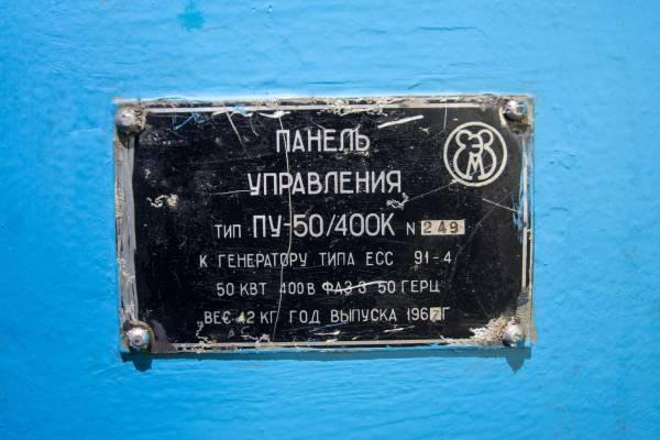 http://s7.uploads.ru/t/cNpPf.jpg