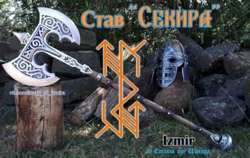 http://s7.uploads.ru/t/cXAdT.jpg