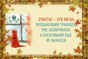 http://s7.uploads.ru/t/d6CKD.jpg
