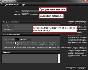 http://s7.uploads.ru/t/dFuIX.jpg