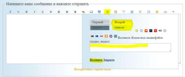 http://s7.uploads.ru/t/dVK7L.png