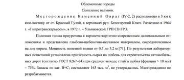 http://s7.uploads.ru/t/dgsru.jpg