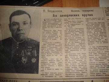 http://s7.uploads.ru/t/dkig7.jpg