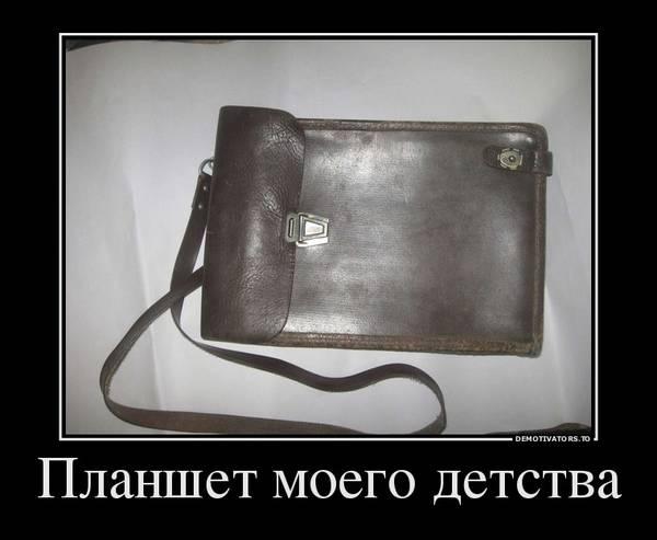 http://s7.uploads.ru/t/dnmL3.jpg