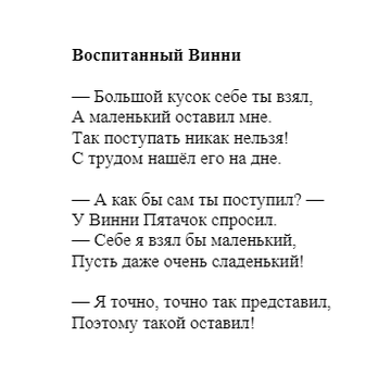 http://s7.uploads.ru/t/e3xfD.png