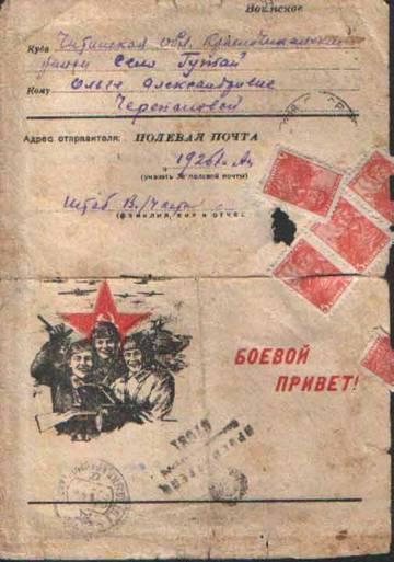http://s7.uploads.ru/t/eBnPV.jpg