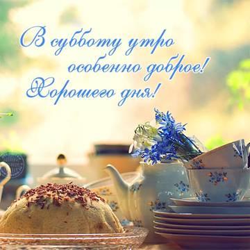 http://s7.uploads.ru/t/eEYQT.jpg