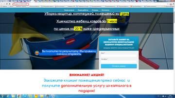 http://s7.uploads.ru/t/eJAc7.jpg