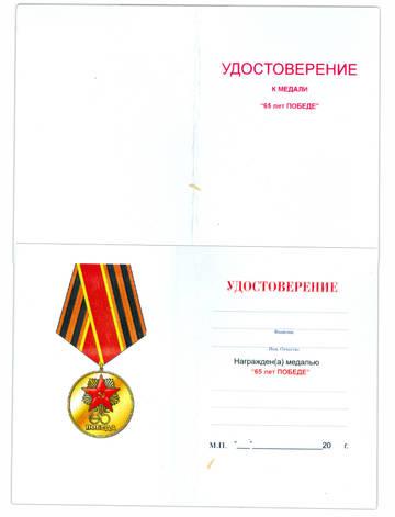 http://s7.uploads.ru/t/eThz2.jpg