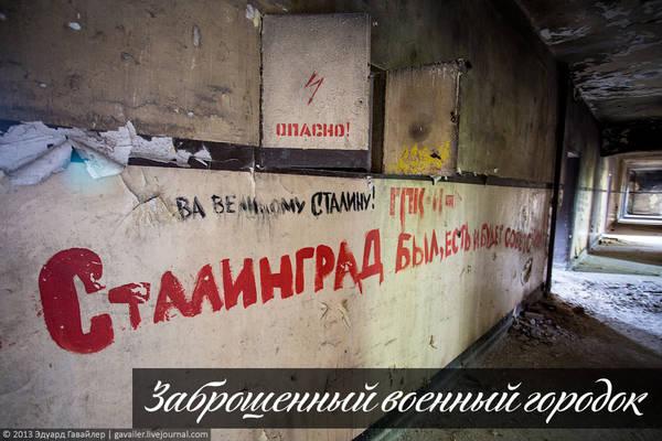 http://s7.uploads.ru/t/egCW2.jpg