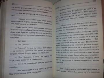 http://s7.uploads.ru/t/elpdS.jpg