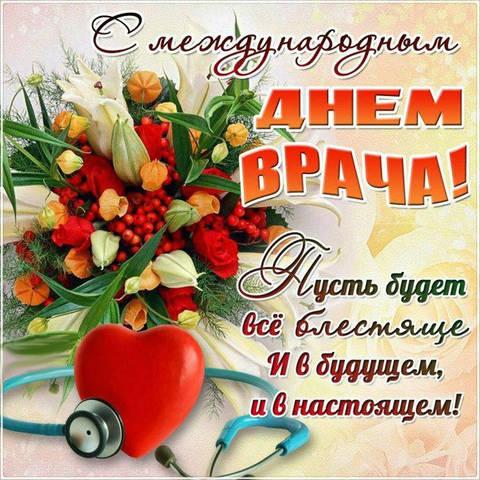 http://s7.uploads.ru/t/eoMcA.jpg