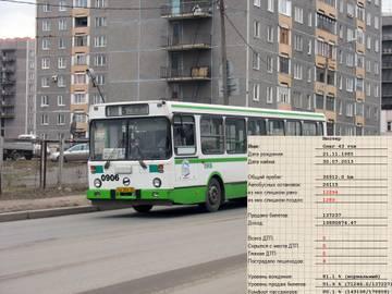 http://s7.uploads.ru/t/epc3P.jpg