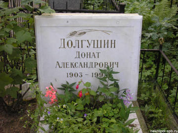 http://s7.uploads.ru/t/eqrPF.jpg
