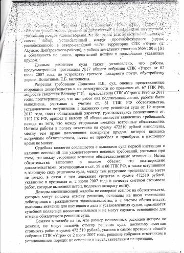 http://s7.uploads.ru/t/eut8p.png