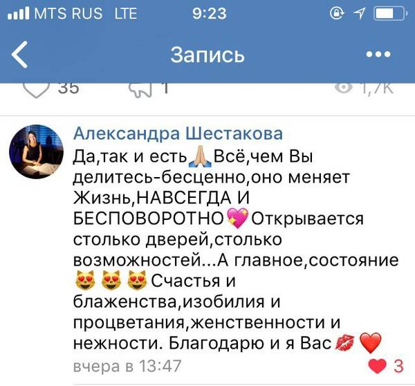 http://s7.uploads.ru/t/f8phX.jpg