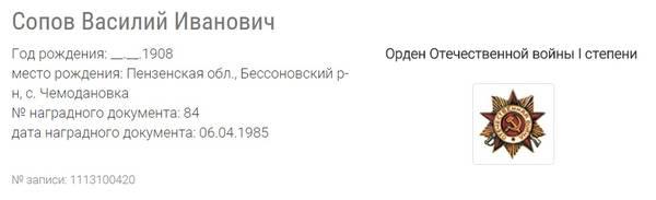 http://s7.uploads.ru/t/f98Ic.jpg