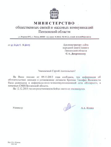 http://s7.uploads.ru/t/f9ln7.png